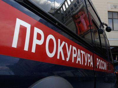Обвинитель попросила перевести участника акции 26марта изСИЗО под домашний арест