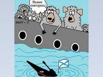 Командующий НАТО в Европе: Нужно больше войск для сдерживания России - Цензор.НЕТ 4490