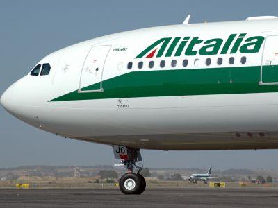 Итальянская авиакомпания Alitalia начала процедуру банкротства