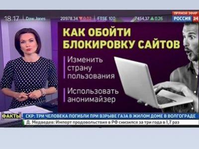 «Одноклассники» и«ВКонтакте» высылают украинцам инструкции пообходу блокировки