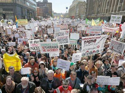 Акция «Заправа москвичей» пройдет 27мая наСуворовской площади встолице