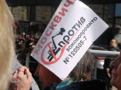 Мосгорсуд отвергнул иск квластям столицы опорядке голосования пореновации