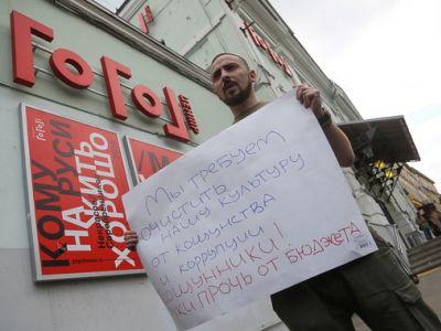 Русские актеры проведут акцию вподдержку Серебренникова