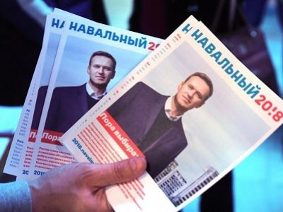 Помощницу Мизулиной подозревали в«финансировании терроризма» завстречу штаба Навального