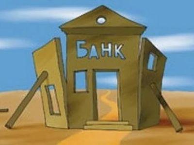 Русская банковская система прошла самую тяжелую фазу очищения— Центробанк