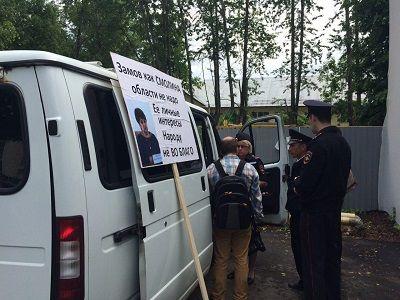 Полицейские задержали гомосексуалы