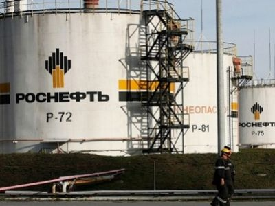 """Роснефть"". Фото: fedpress.ru"