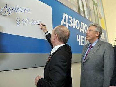 Газпромбанк выплатит за2016 год около 24,5млрдруб. дивидендов