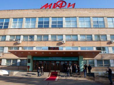 Минобрнауки потребовало отМИФИ вернуть мегагрант на22,5 млн руб.