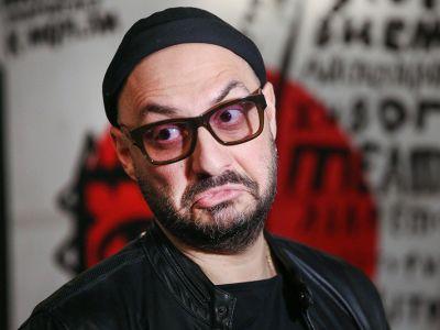 Европейская киноакадемия потребовала освободить Серебренникова