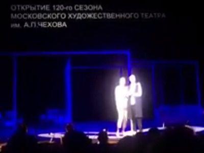 ВМХТ сыграли фрагмент изспектакля Серебренникова