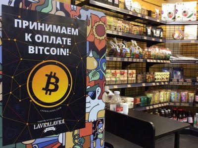 Работники прокуратуры пришли в кабинет фермерского кооператива LavkaLavka из-за криптовалюты