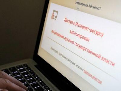 почему заблокирован сайт каспаров.ру
