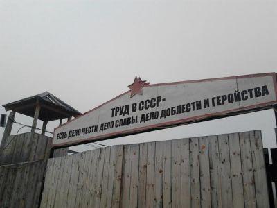 В Российской Федерации зарегистрируют торговый знак «Сделано втюрьме»