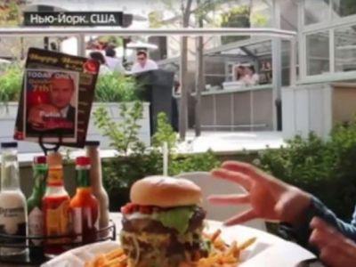Внью-йоркском ресторане выдумали «пятиэтажный» бургер вчесть Путина