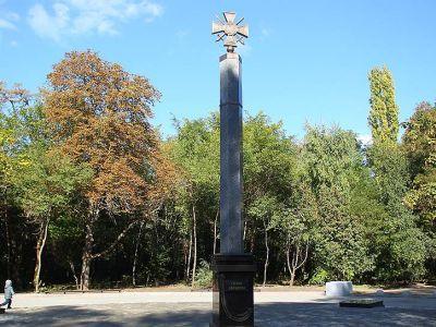 В РФ установили мемориал сэмблемой ВСУ, народ шокирован