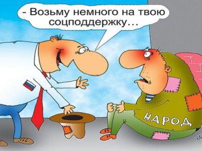 Владимир Путин объявил онеобходимости введения платной медицины