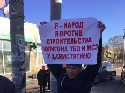 Граждане Подмосковья перекрыли дорогу взнак протеста против возведения мусоросжигательного завода