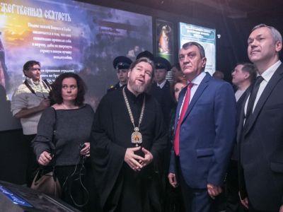 Травников объявил о новоиспеченной стратегии развития Новосибирской области