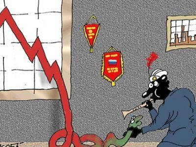 Российскую Федерацию резко опустили впрогнозном рейтинге крупнейших экономик мира