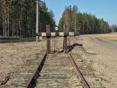 Рельсы и тупик. Фото: ru-railway.livejournal.com