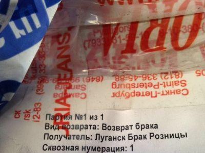 Работники СБУ задержали вОдессе антиукраинского пропагандиста
