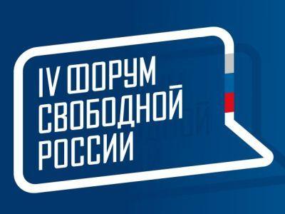 Картинки по запросу Составляем Список Путина