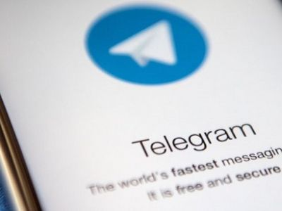 Telegram. Фото: bbci.co.uk