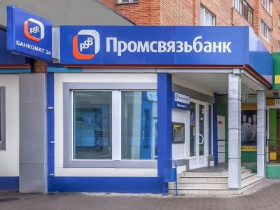 Совладелец Промсвязьбанка Дмитрий Ананьев уехал из Российской Федерации
