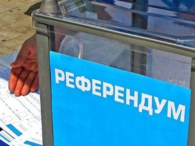 В российской столице объединят Люблино иМарьино? Планируется референдум
