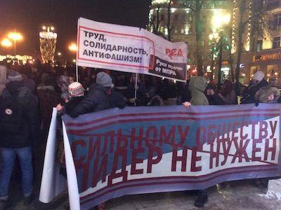 В столице России проходит акция впамять обадвокате Маркелове ижурналистке Бабуровой