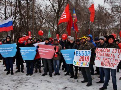 Навального задержали вовремя несанкционированного митинга наТверской