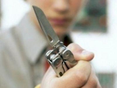 Школьник с ножом. Фото: rustelegraph.ru