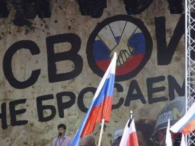В РФ доставили десятки раненых вСирии россиян
