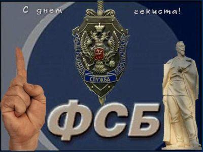 «Коммерсантъ» узнал озадержании руководителя выполнявшей заказ МВДИТ