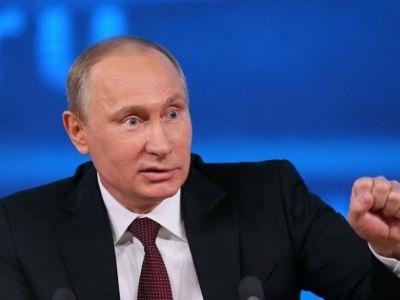 В Российской Федерации испытали ракету сядерной энергоустановкой