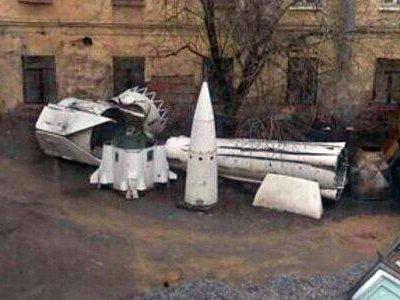 Ракета во дворе