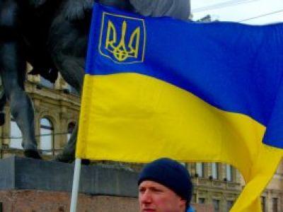 В Российской Федерации с опасностями напали наактивиста сукраинским флагом