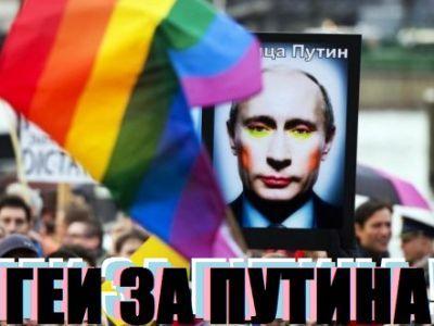 Www старый геи ru
