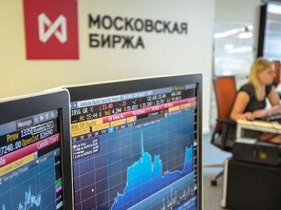 ГПоштрафовала Мосбиржу занарушение закона обинсайдерской информации