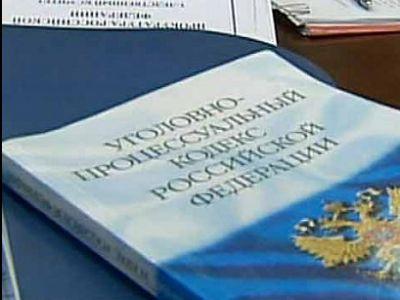 Запрет наопределенные действия: в Российской Федерации вводится новая мера пресечения