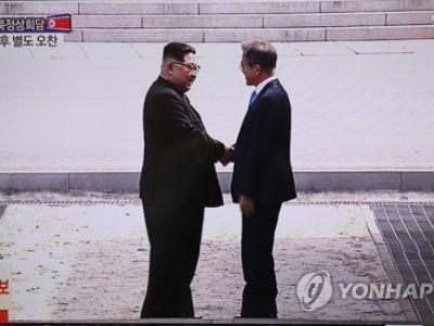 Лидеры Южной иСеверной Корей начали официальные переговоры