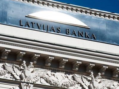 Латвия знает, какРФ вмешивалась ввыборы вевропейских странах