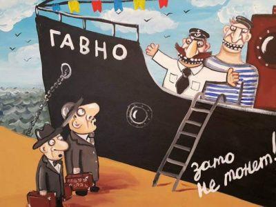 Наремонт «Адмирала Кузнецова» потратят 60 миллиардов рублей