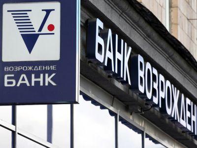 Высокий суд Лондона вновь арестовал акции банка «Возрождение»
