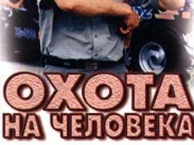 наталья юрченко жена губернатора фото