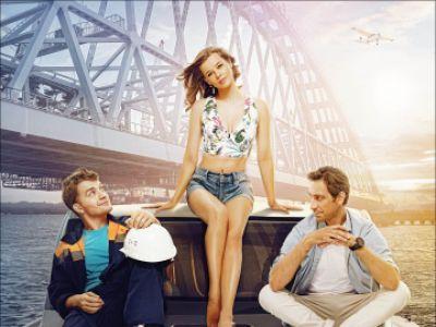 «Би-би-си»: фильм «Крымский мост» без конкурса получил отФонда кино 100 млн.
