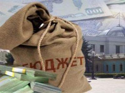 Счетная палата определила худшее за10 лет выполнение расходов бюджета