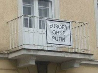 Европа без Путина