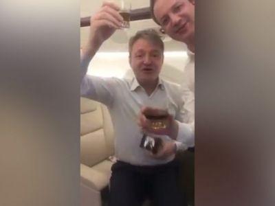 ВКремле высказали своё отношение кпоющим наотдыхе депутатам